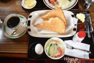 【伊豆長岡】「ねむの木」三角屋根のローカル喫茶店でモーニング!ハンバーグ定食も
