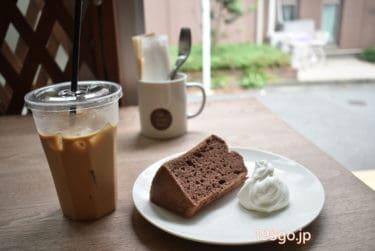 【高円寺】「カフェ クロスポイント」ワンホール食べたい!シフォンケーキを求めて
