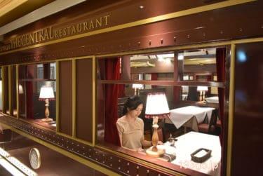 【グランスタ東京 STATION RESTAURANT THE CENTRAL】レトロが映える鉄道レストランで旅気分!名物のハヤシライスを堪能