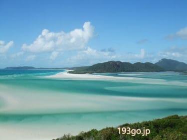 【オーストラリア】「旅再開、長距離バスで南へ」ワーキングホリデー!バックパックの旅 第15話