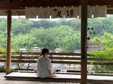 【伊豆長岡 日帰り温泉】「天坊」 緑に囲まれた長閑な場所。見晴らしが良い露天風呂、無料足湯スポットも