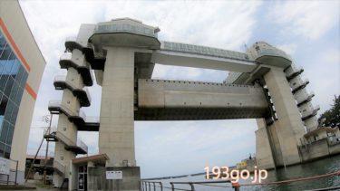 【沼津 観光】巨大な水門「びゅうお」に上ってみた!《動画あり》