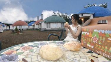 【伊豆】ドーム型コテージ「オリーブの木」、ローカルグルメ「食事処たけ」