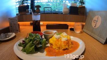 【新宿 SHUKNOVA (シュクノバ)】「むさしの森Diner」メインとパンケーキ付きお得ランチ!清々しい緑と共に