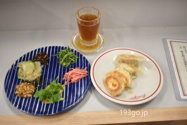【グランスタ東京】レトロ&スタイリッシュ!餃子とクラフトビール「東京ギョーザスタンド ウーロン」、タコス専門店「北出TACOS」、朝獲れ魚の回転寿司「羽田市場」も