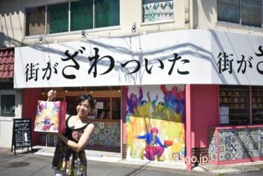 【考えた人すごいわ 高級食パン専門店】「街がざわついた」「おい!なんだこれは!」「すでに富士山超えてます」キャッチーなフレーズで話題に