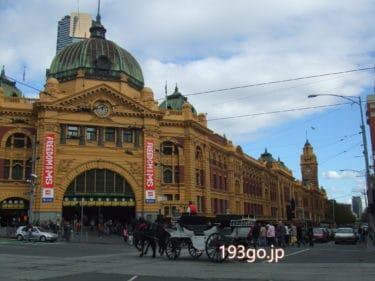 【オーストラリア】「どうなる⁈メルボルンで行き詰まる」ワーキングホリデー!バックパックの旅 第18話