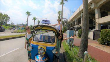 【東京 観光】トゥクトゥク乗って来た!都内を爽快に走り抜ける真夏のドライブ「DRIFTJAPAN(ドリフト ジャパン)」《動画あり》