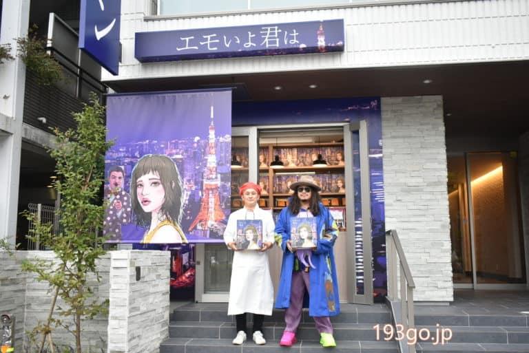 目次 1 ユーモアあふれる高級食パン専門店、門前仲町にオープン!2 岸本拓也さん登場!「エモいよ君は」コンセプトは⁈3 ストーリーは東京のラブストーリー4 しっとりふわふわの生地、とろける食感と甘み5 …