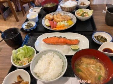 【西荻窪 ランチ】「魚正」旅館の朝食の様な美味しい定食!南口の裏路地に週3のみオープン