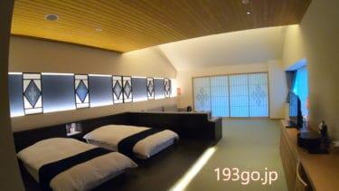 【界 津軽】星野リゾート青森3軒はしごの旅 1泊目「界 津軽」心地よいおもてなし 津軽こぎんの部屋でゆったり 館内アクティビティも