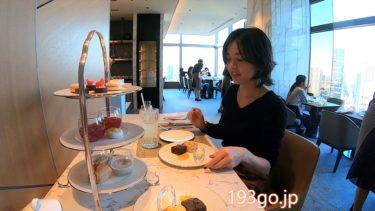【ストリングスホテル東京インターコンチネンタル】憧れの都内5つ星ホテルステイ「クラブインターコンチネンタル」アフタヌーンティー