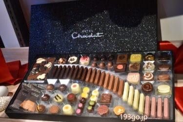 【チョコレート好き必見】「ホテルショコラ 表参道」クリスマス限定ショコラドリンク&ギフトボックス発売 2つのキャンペーン開催も