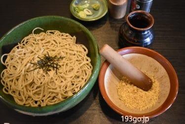 【長野】小諸市で小諸そば!歴史ある土蔵「丁子庵」で くるみそばと天丼を!