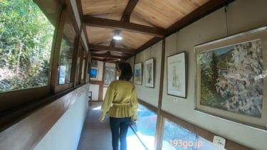 【長野 旅館】「島崎藤村ゆかりの宿 中棚荘」自然に囲まれたレトロ宿で癒される。畳にりんごの湯