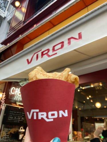 【渋谷 グルメ】「VIRON(ヴィロン)」この世にこんな美味しいクレープが…!おいしさにしばらく余韻。エシレバターの最高級クレープ