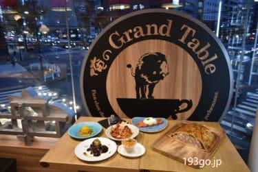【俺のGrand Market/俺のGrand Table】銀座に俺のシリーズ新業態が登場!レストランと惣菜、パン、選りすぐりの食材が集結。12月15日オープン