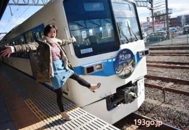 【秩父鉄道】大人のクリスマス列車旅「光の長瀞」へゆくミステリーツアーへ!