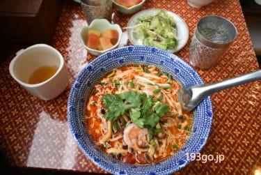 【秋葉原】駅から離れたタイ料理「ガパオ」お得なランチメニュー