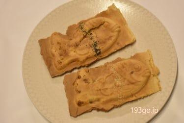 【吉祥寺】ハモニカ横丁の名物「天音」のたい焼き アトレ内に期間限定出店!冬に食べたいおやつ。ねっとり甘い皮つきおさつあん