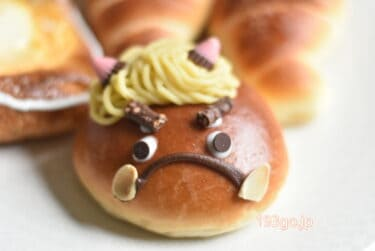 【吉祥寺・三鷹 パン】ジブリ美術館近くの人気パン屋「トーホーベーカリー」鬼に金棒!節分モチーフのパン