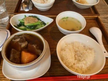 【吉祥寺】「月和茶」台湾旅気分!古民家風カフェで台湾ランチ 点心、台湾茶、台湾スイーツ…通いたくなる魅力的メニューが揃う