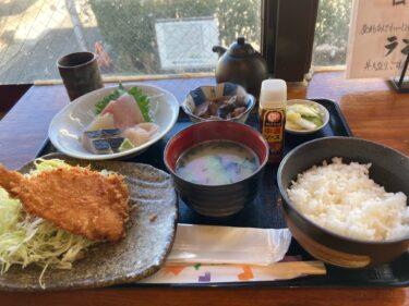 【吉祥寺】美味しくてリーズナブルな魚居酒屋「魚真」のランチに期待!