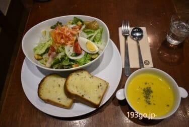 【吉祥寺 ランチ】「チャイブレイク」のたっぷりサラダランチ シナモントーストとチャイ付き 日替わりスープも楽しみ