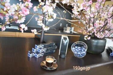 """【コーヒー好き必見】ネスプレッソ世界都市シリーズに""""日本・東京""""が新登場「トウキョウ・ヴィヴァルト・ルンゴ」インスタキャンペーンも #東京コーヒー時間"""