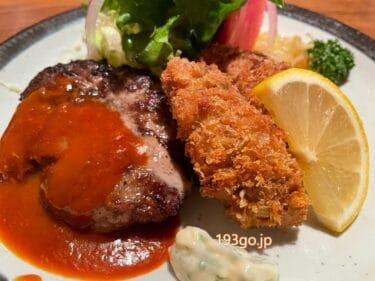 【東中野 洋食】シェフのきまぐれランチに舌鼓!名物はオムライス「津つ井」