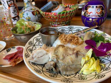 【西荻窪】南口すぐおしゃれ居酒屋「賽子(サイコロ)」ランチはアジアン カオマンガイ お祭り雰囲気の店内で