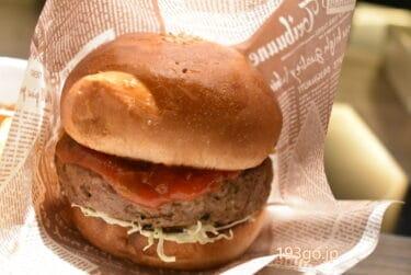 【渋谷 偏愛食堂】石垣島のハンバーガーが期間限定オープン「ミルミル本舗」頬張る幸せ、ふっくらパティ。都会で島の味を