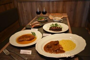 【ロイヤルデリ】驚きの冷凍食品!家庭で本格、世界の料理 第一弾はイタリア