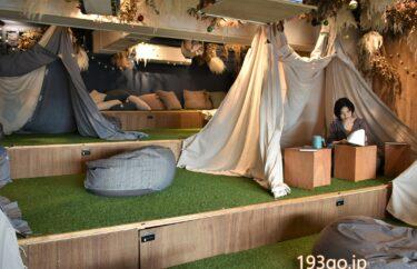 【両国 ドミトリー】都内でテントステイ!泊まれるシアター「Theater Zzz」芝生で寛ぎカフェ、コワーキングスペースとしても