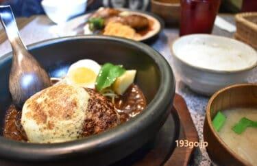【吉祥寺 ランチ】「山本のハンバーグ」ふっくらジュワっ煮込みハンバーグ!手作り野菜ジュースに食べるラー油…セットの満足度が高い