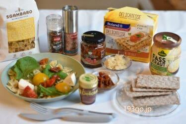 おしゃれな海外グルメ「ウイングエース」珍しい食材でいつもと違うおうちごはん!キッチンがカラフルに