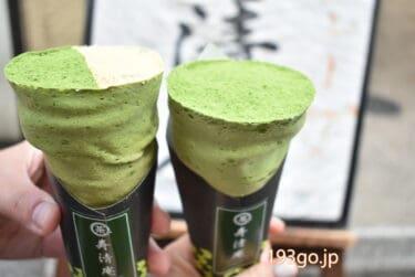 """【浅草】「寿清庵」インスタで大人気!""""全身""""抹茶色クレープ食べて来た"""