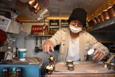 """【ザ・モスク・コーヒー】砂で温めて淹れる一杯。トルココーヒーを初体験!下北沢で異国情緒たっぷりな""""旅""""を"""