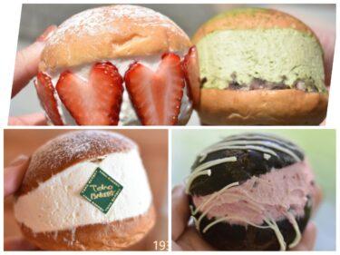 【吉祥寺 マリトッツォ】大ブーム!丸くて可愛い クリームたっぷり 人気パン屋のマリトッツォを食べ比べ 全5店まとめ