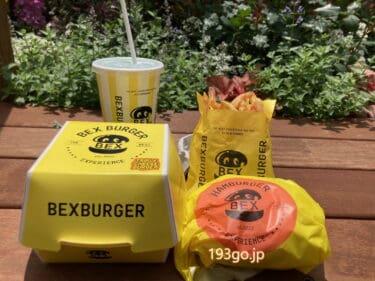 【吉祥寺 ベックスバーガー】オープン初日レポ ボリューミー&映えるパッケージ!シングル&トリプルバーガーを食べ比べ