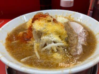 【吉祥寺】噂のラーメン「ハナイロモ麺」に行って来た!チーズ&唐辛子でまるでカレーの様な見映え 食券の選び方と店内で無料トッピング
