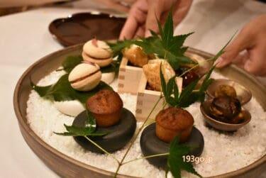 【恵比寿 ディナー】イタリアン「ファリネリア ハレ(HaRe)」オリジナリティのある料理に終始ワクワク!色んな食材と食べ方が楽しめ満足度が高かった