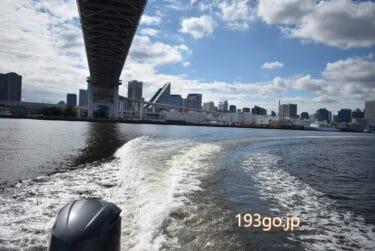 【ウォーターズ竹芝】水上のファーストクラス体験!リムジンボートで羽田空港のアクセス便 都内5方面への観光船も