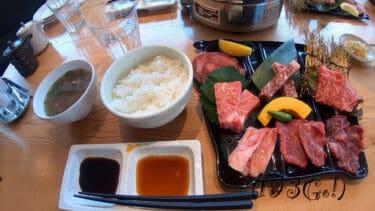 【長野】蓼科牛の焼肉ランチ「蓼科牛 Ittou」7種の部位で大満足!新鮮、おいしい、スタミナばっちり